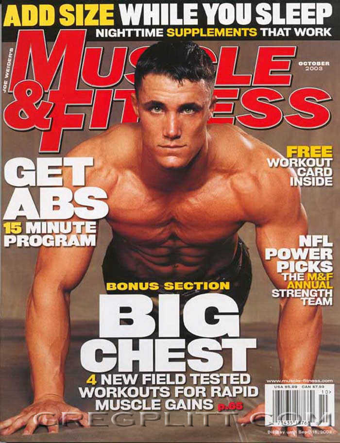 I don't read gimmicky muscle magazines anymore, but when I was in high school I was obsessed with these.